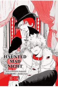 HAUNTED MAD NIGHT
