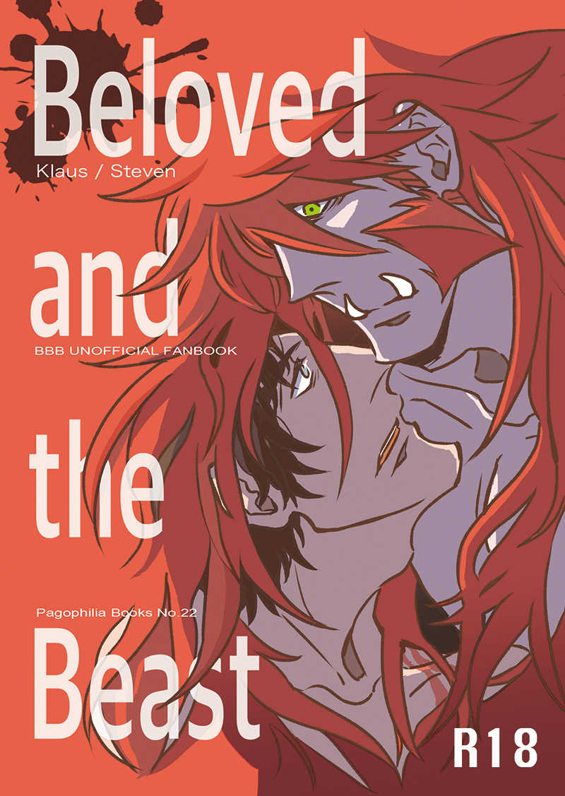 Beloved and the Beast [パゴフィリア(ギー)] 血界戦線