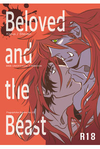 Beloved and the Beast