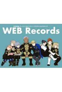 WEB Records
