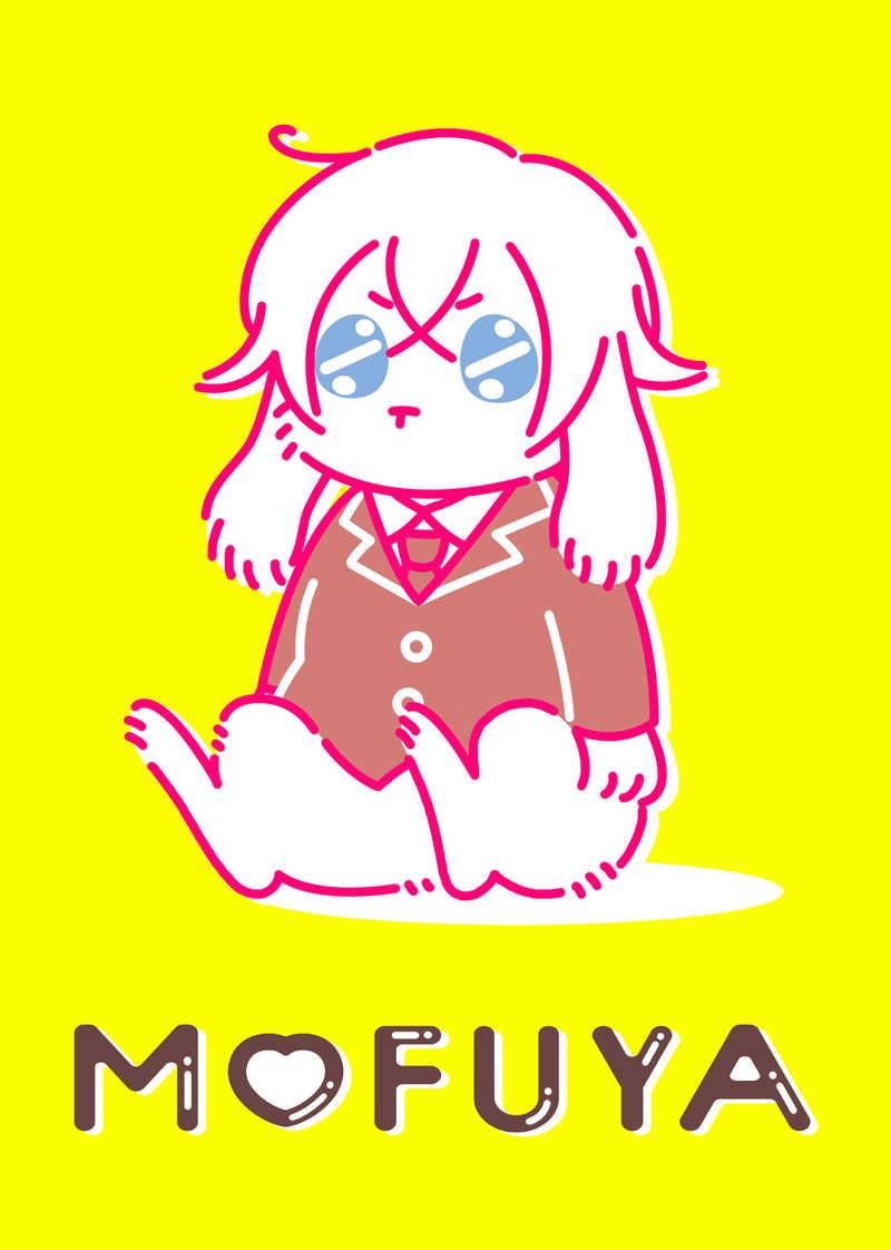 MOFUYA