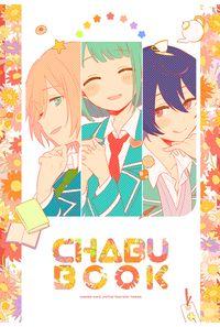 CHABU BOOK