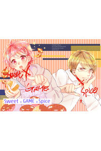 Sweet×GAME×Spice