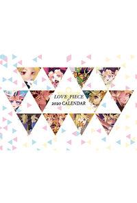 LOVE&PIECE2020calendar