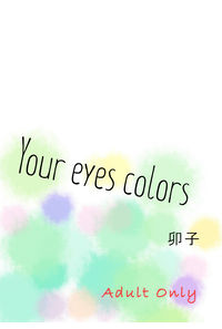 Your eyes colors