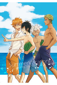 Summer Vacation!