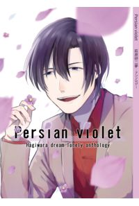 Persian violet Hagiwara dream lonely anthology