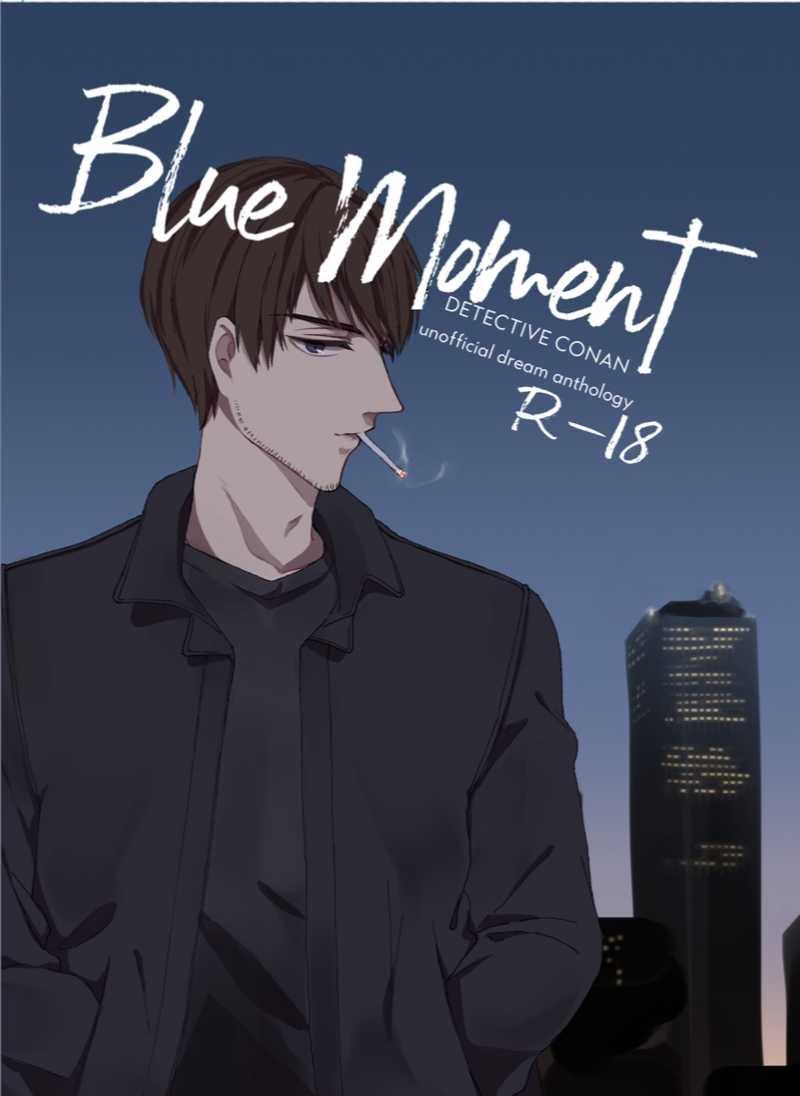 Blue Moment [いろは紅葉(朝霧 刹那)] 名探偵コナン