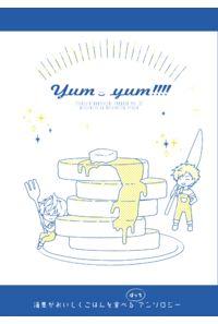 yum-yum!!!!