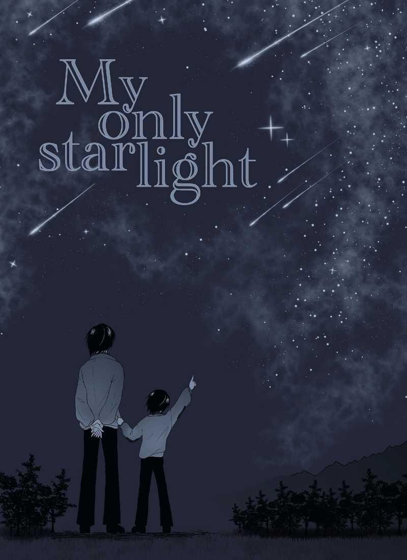My only starlight [信濃アミーゴ(駒ヶ根くろごま)] 名探偵コナン