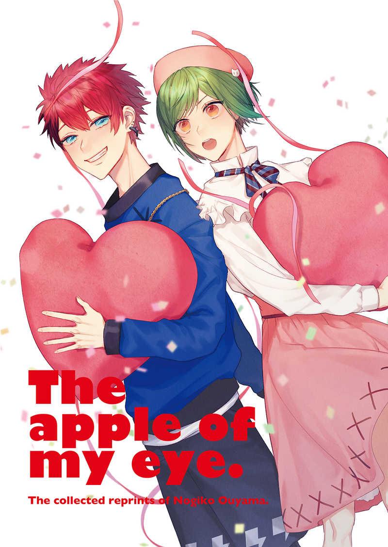 The apple of my eye. [りんごぐみ(王山ノギコ)] A3!