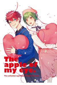 The apple of my eye.
