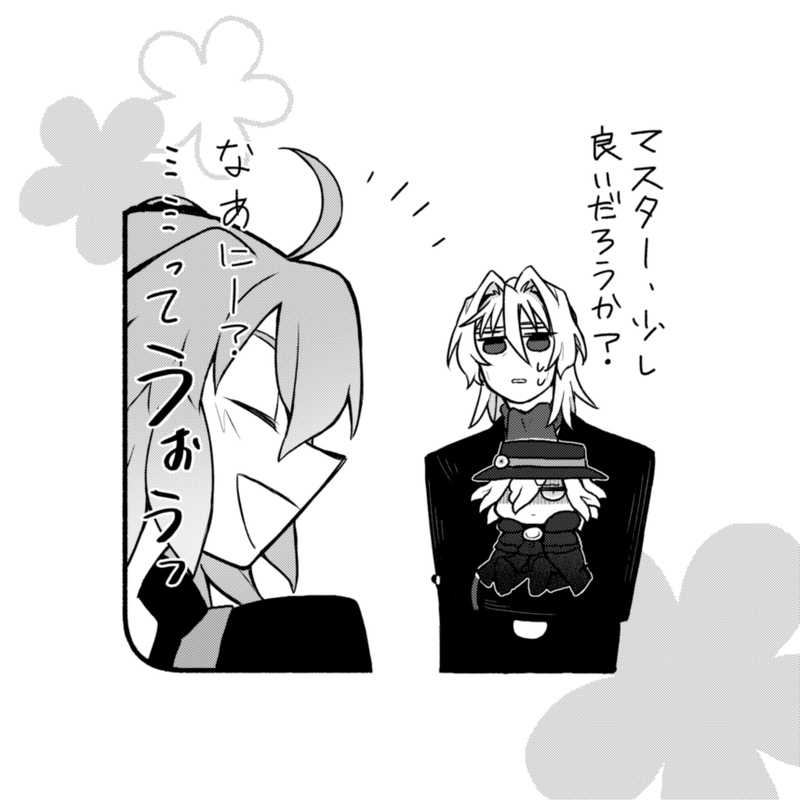 ごー!ごー!リヨ巌さん!