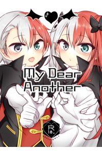 My Dear Another