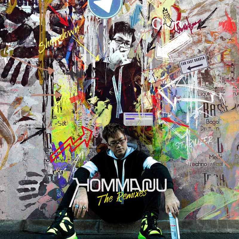 Hommarju The Remixes / Hommarju [Hommarju(Hommarju)] オリジナル