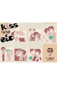 Kissにまつわるetc