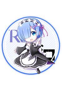 Re:ゼロから始める異世界生活 レム 丸形ステッカー
