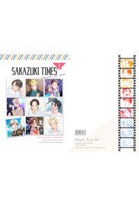 SAKAZUKI TIMES vol.1
