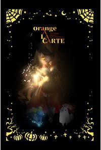 orange A LA CARTE
