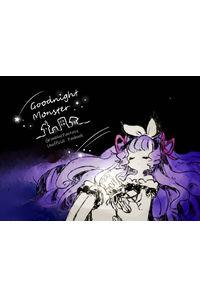 Goodnight Monster