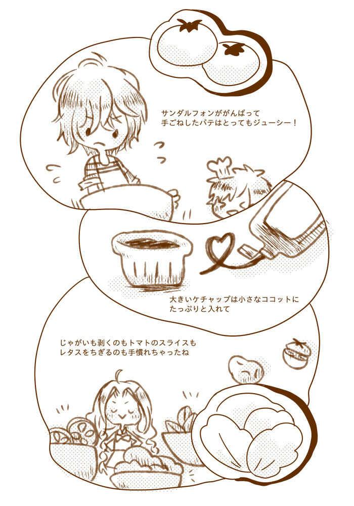 coffee cafe milk