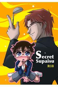 Secret Supaisu