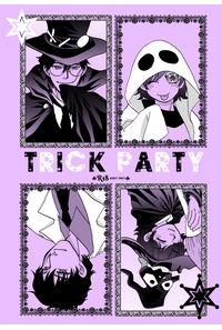 TRICK PARTY(再版)