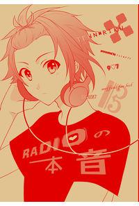 RADIOの本音