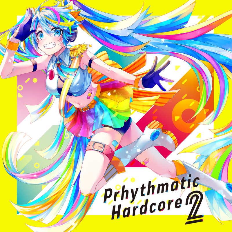 Prhythmatic Hardcore 2
