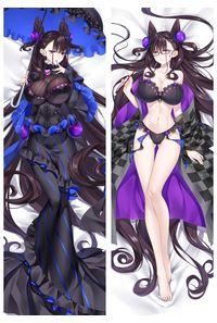 Fate/Grand Order + 紫式部 抱き枕カバー【19011】