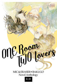 ONE Room TWO Lovers