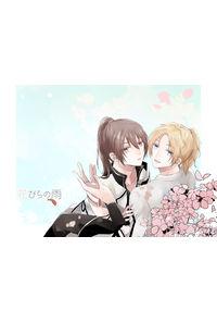 花びらの雨