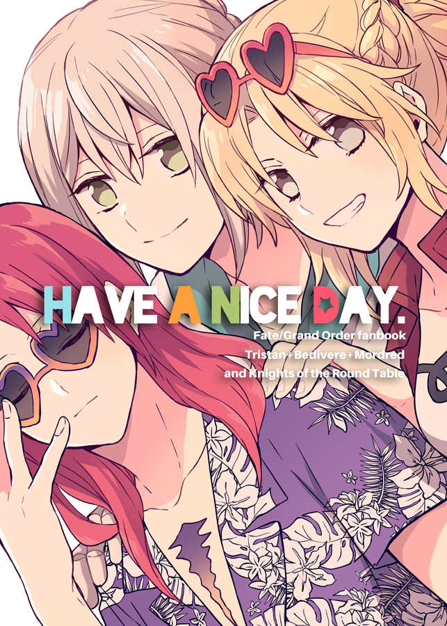 HAVE A NICE DAY. [happa.(リッコ)] Fate/Grand Order