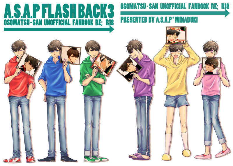 A.S.A.P FLASH BACK3
