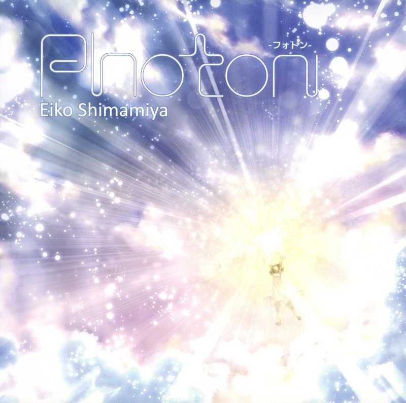 Photon [島みやえい子(島みやえい子)] オリジナル