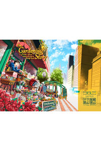 The Gardening Story -first love-