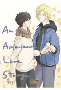 An American Love Story 前編