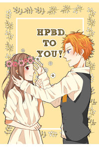 HPBD TO YOU!