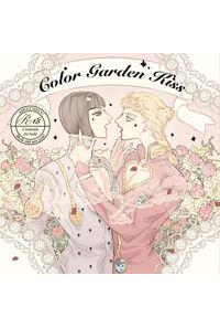 Color Garden Kiss