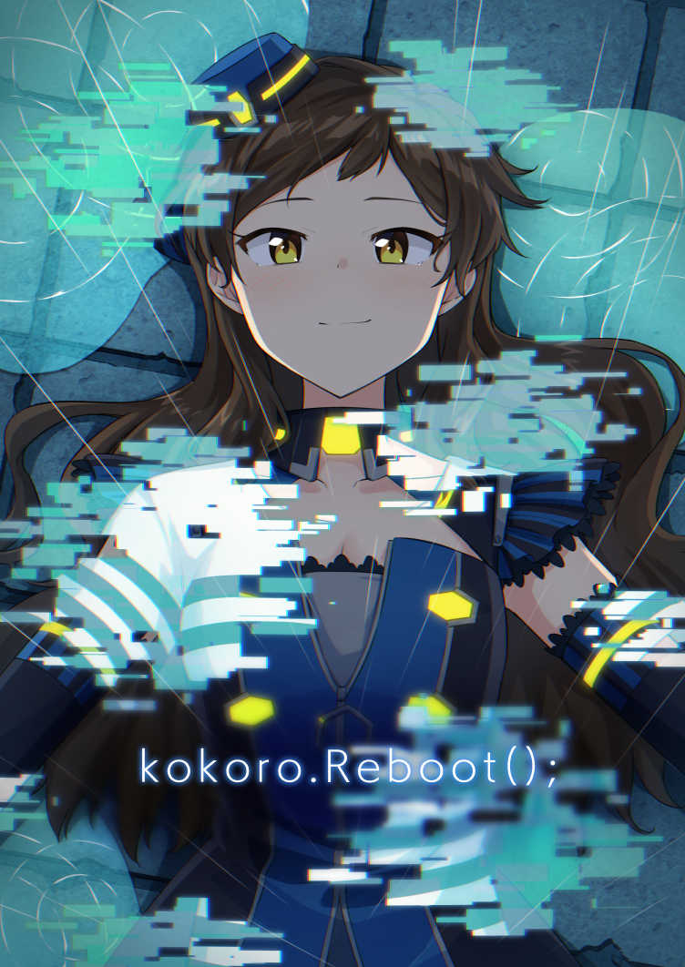 kokoro.Reboot(); [アメフルココロ(りせー)] THE IDOLM@STER
