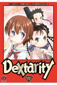 Dextarity