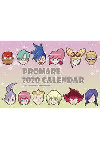 プロメア2020年卓上カレンダー