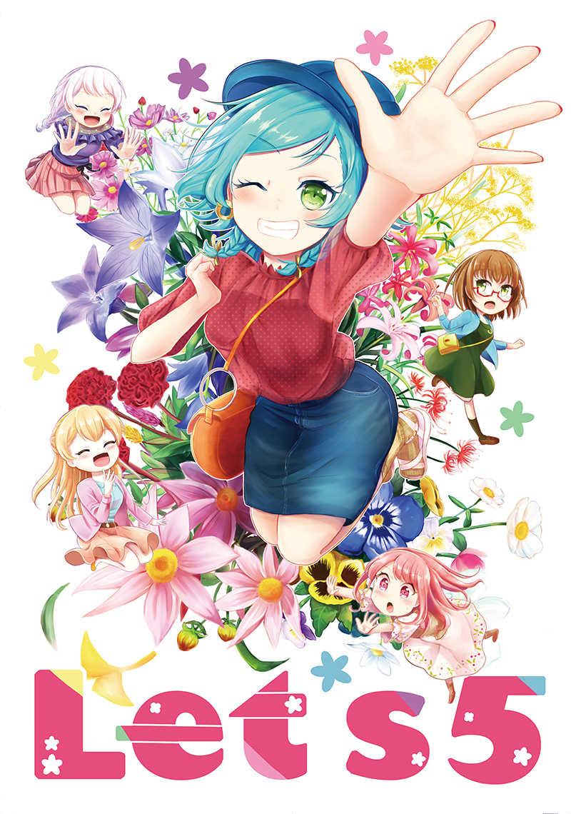 Let's5 [Studio Charlotte(ウマ子)] BanG Dream!