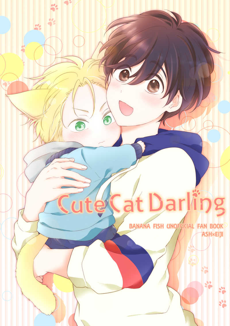 Cute Cat Darling