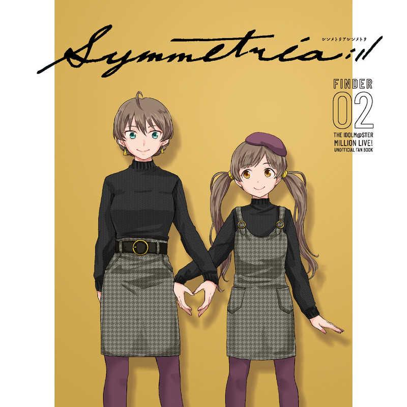 Symmetria :   [Hampen(きみ)] THE IDOLM@STER