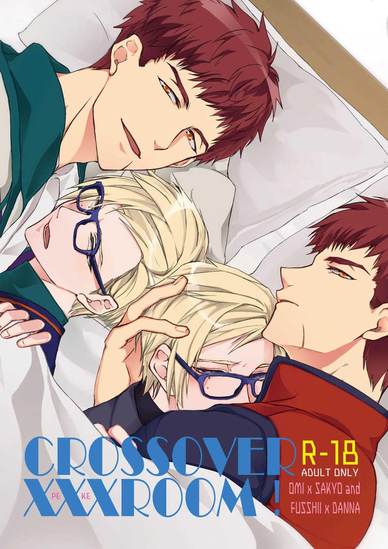 CROSSOVER ×××ROOM!