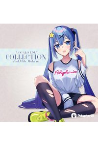 VOCALO EDM COLLECTION feat. Miku Hatsune - Polyphonix