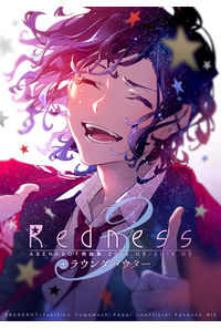 Redness3+ラウンダバウター