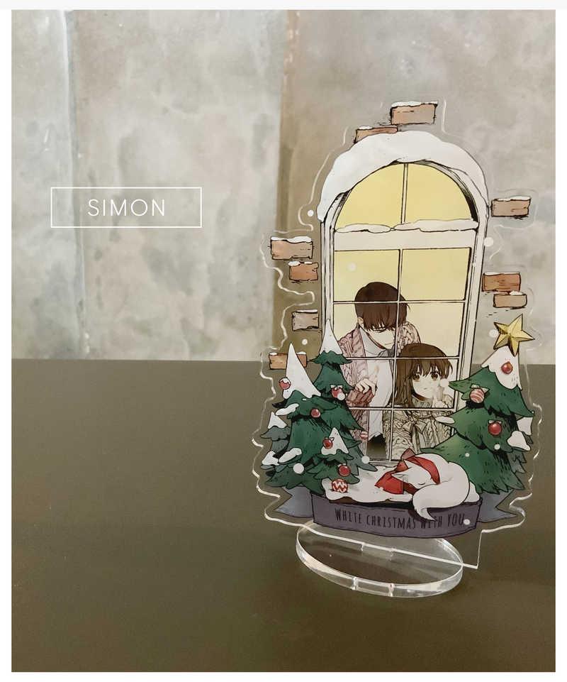 彼とのホワイトクリスマスver.シモン