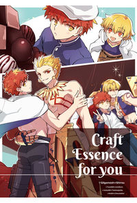 Craft Essence for you